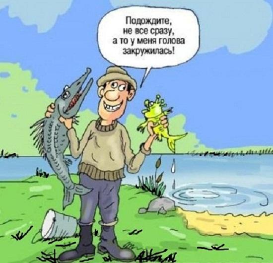 Анекдот Про Рыбку
