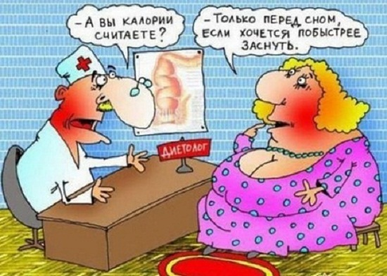 анекдотические истории про врачей