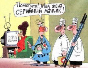top svezhikh anekdotov N L B RF AN