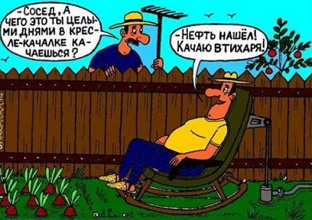 анекдоты из россии смешные