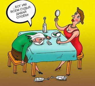 анекдоты поздравления за столом
