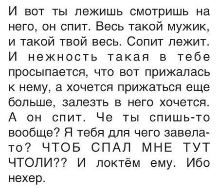 Анекдоты русские новые смешные АН аа