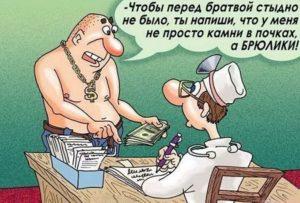 анекдот про нового русского