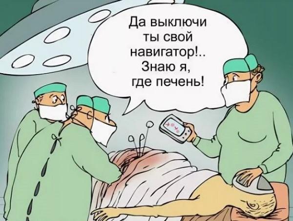 анекдоты про хирургов ,