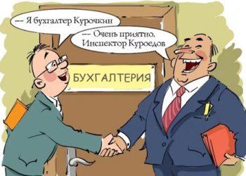 Анекдоты про бухгалтеров самые смешные и не пошлые