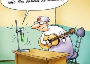 Анекдоты про врачей смешные до слез