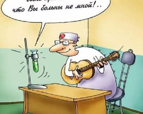 ржачный анекдот о враче