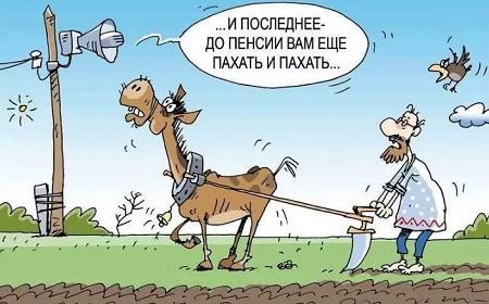 ржачный прикол про русских
