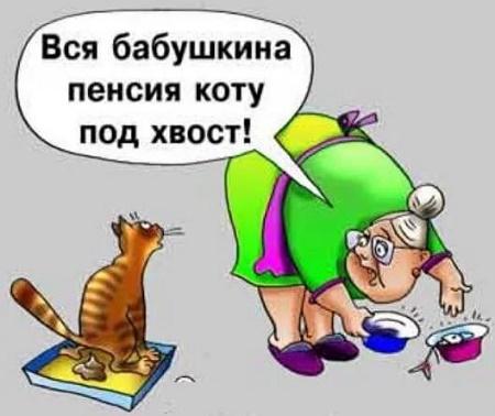 угарный юмор о россии