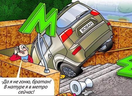 улетный анекдот про нового русского