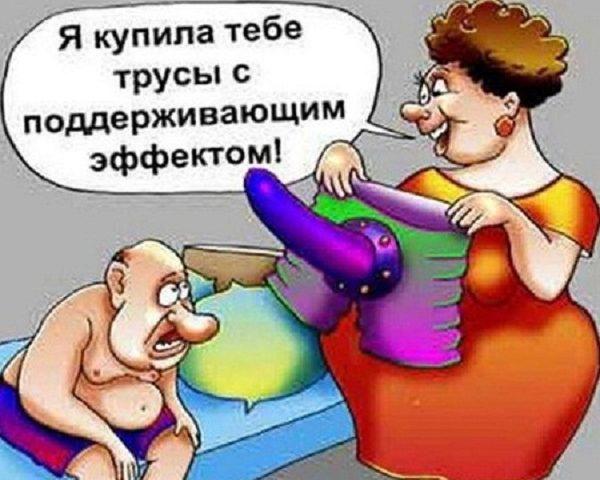 Ржачные анекдоты про мужа и жену