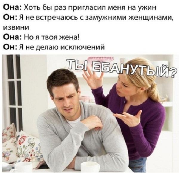 короткие анекдоты АН