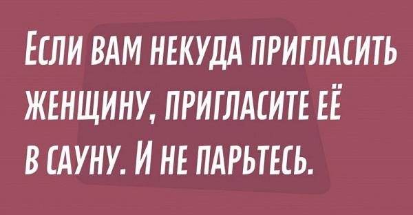 анекдоты из россии свежие ан (3)