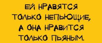 анекдоты из россии свежие ан