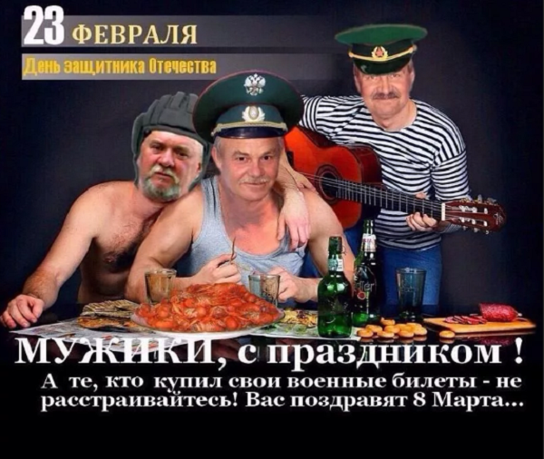 анекдоты про армию и 23 февраля ан