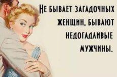 анекдоты про женщин смешные ржачные короткие АА