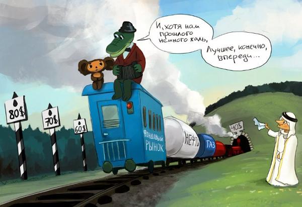 свежий анекдот про поезда ан