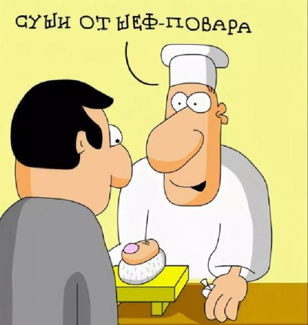 анекдот про повара