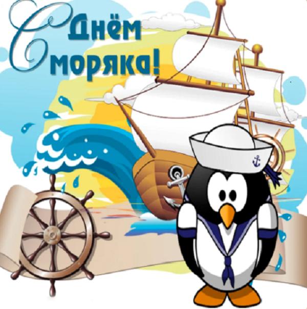 анекдоты про моряков ан