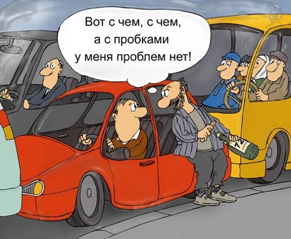 анекдоты про шофера ан