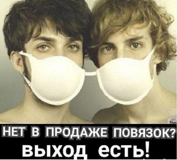 Картинки про коронавирус смешные (29)