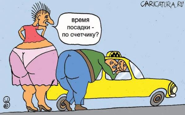 ржачный анекдот про таксиста ан