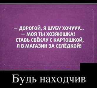 ржачный прикол дня ан (2)