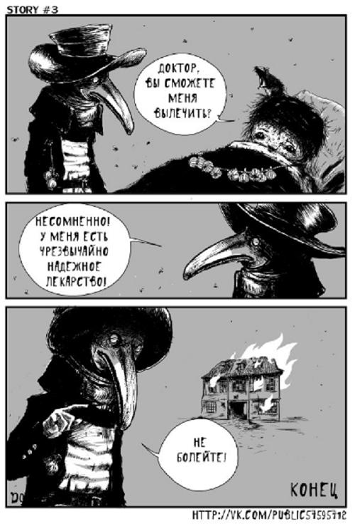 шутки про коронавирус АН