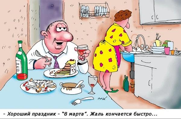 смешные поздравления с 8 марта (4)