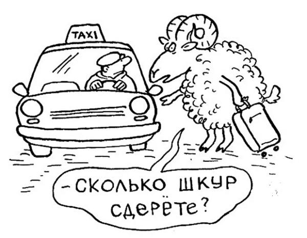 улетный анекдот про таксистов ан