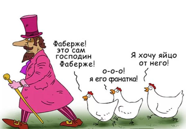 анекдоты про яйа и пасху ан