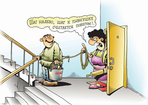 ржачная шутка про карантин ан (2)