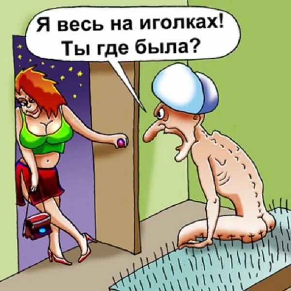 ржачный анекдот про женщину ан