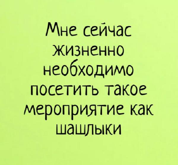 https://anekdoty-anekdot.ru/wp-content/uploads/2020/04/svezhij-anekdot-pro-1-maja-an.png