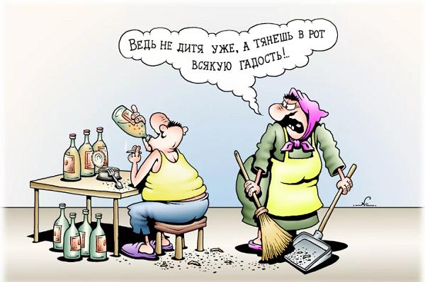 анекдоты про алкоголь АН
