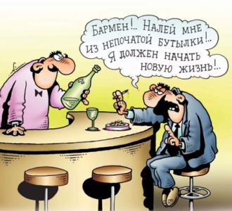 анекдоты про пьяных АН
