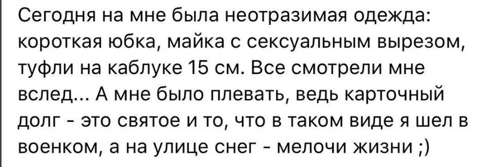 юмористические рассказы АН (2)