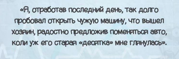юмористические рассказы АН
