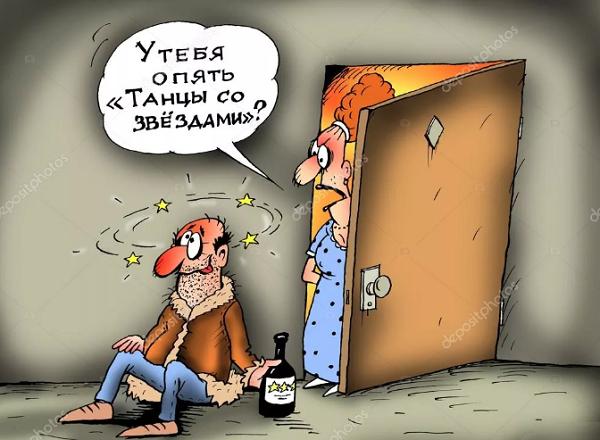 ржачный анекдот про пьяниц АН