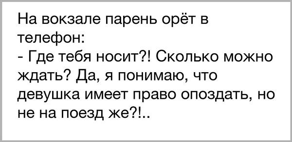 смешные рассказы из жизни людей (2)
