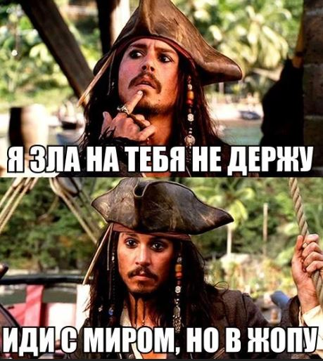 картинки мемы приколы с надписями (5)