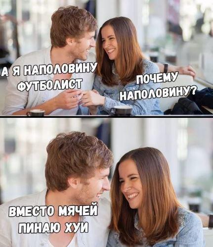 картинки мемы приколы с надписями (6)