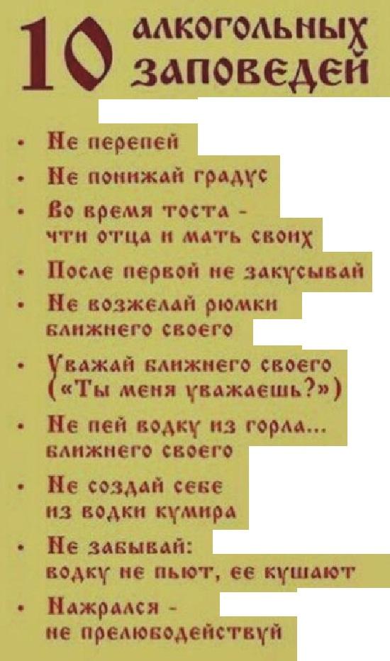 Картинки приколы с надписями (3)