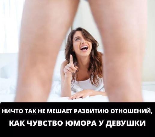 анекдоты про девушек смешные короткие прикольные