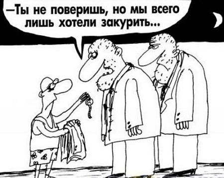 Отборные анекдоты рнклб св ан