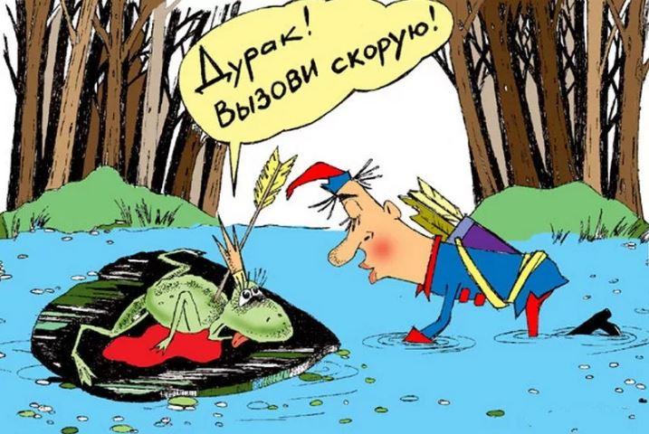 анекдот про русского